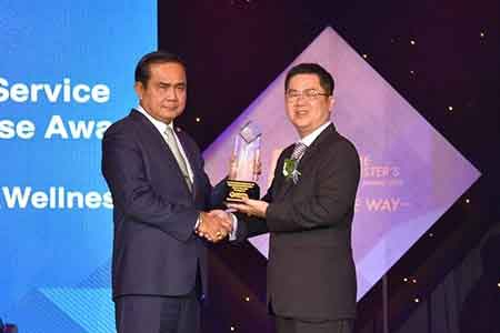 Dental Corporation Co., Ltd. recieved The Prime Minister's Export Award