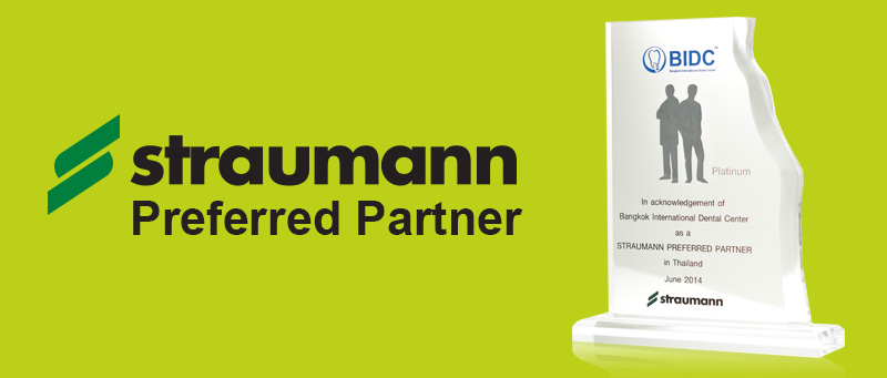 Straumann Preferred Partner